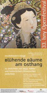 »Blühende Bäume« am Osthang - Kreatives Musiktheater in Isny im Frühjahr 2021